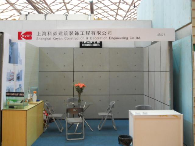 zhanhui01