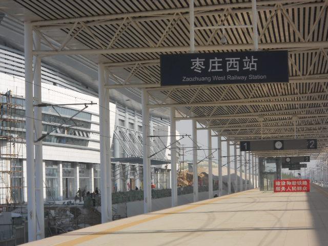 京沪高铁枣庄西站 上海科焱建筑装饰工程有限公司 清水混凝土,仿清水